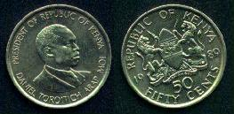 Fifty Cent Coin